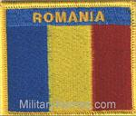 ROMANIA FLAGS  FULL COLOR SEW ON