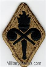 OCP CHEMICAL SCHOOL UNIT PATCHES