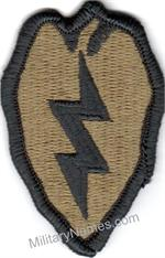OCP 25th INFANTRY DIVISION UNIT PATCHES