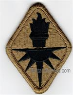OCP INTELLIGENCE SCHOOL PATCHES